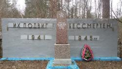 Military Memorial Borki