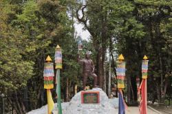 Everest Museum