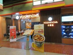 Yoshinoya Terminal 21