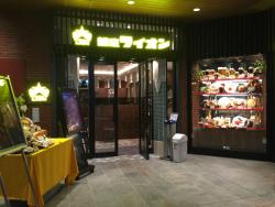Ginza Lion Odawara Tozan East