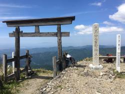 Mt. Taihei