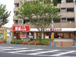 Hanaya Yohei, Tobitakyu