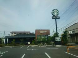 Starbucks Coffee Ibaraki Masago