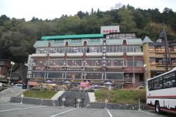 Miharushitei