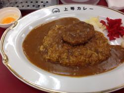 Joto Curry Suidobashi