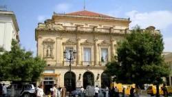 Theatre Regional de Constantine