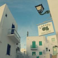 Kapari Aegean Cuisine