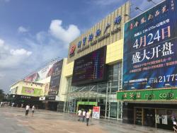Zhuhai duty free Market