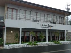 Kitchen Senga