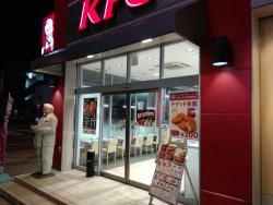 Kentucky Fried Chicken Wakayama City