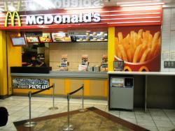 McDonald's Haneda Airport Terminal 1 station