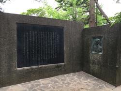 Suwada Park
