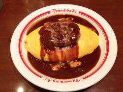 Pom-No-Ki Cafe Hirakata