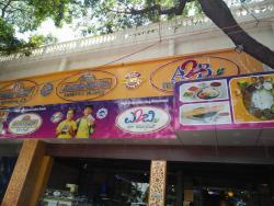 A2B Restaurant