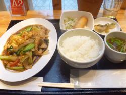 Hao Kitchen