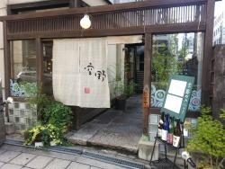 Soranoniwa Osaka