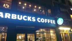 Starbucks Sokcho Juangangro