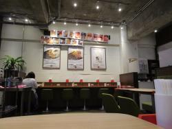 Harapeko Curry