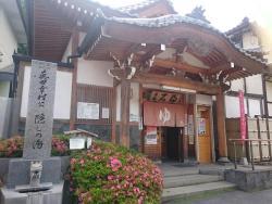Ishiyu
