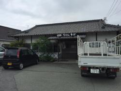 Kurawanka Udon