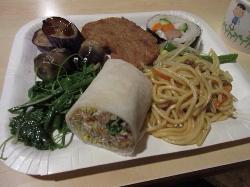San Lai Vegetarian