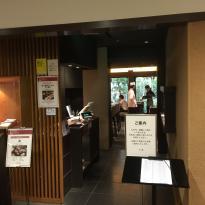 Sushiman Sogo Yokohama