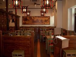 Pekin cuisine Hosho Cross garden Tama