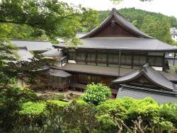 Ichijo-in Temple
