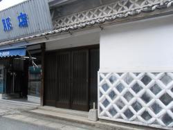 Ajisu Igura no Yakata