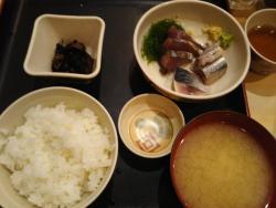 Hozan Iwashi cuisine Daimatsu