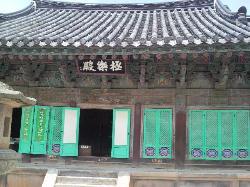キョンジュのプルグクサ(仏国寺)