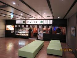 Oragasoba Yokohama Ybp