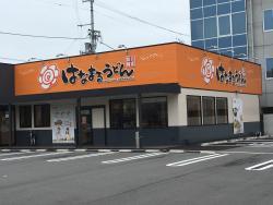 Hanamaru Udon, Kochi Interchange Hinode
