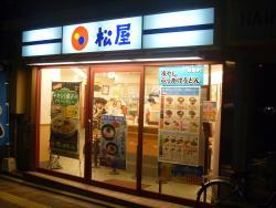 Matsuya, Imadegawa