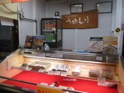 Umemori Kashiharajingu