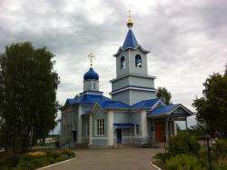 St. Kazan Church