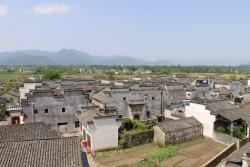 Qianxian Nanping Village Scenic Resort