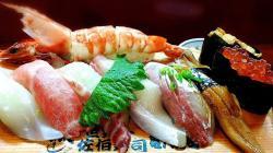 Kamehachi Sushi