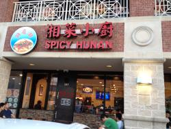 Spicy Hunan Chinese Restaurant