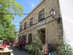 imagen Meson el cortijo en Santiago-Pontones
