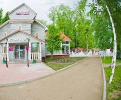 Ресторан и Гриль Морошка