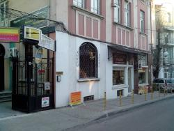 Shakespeare & Friends Bookshop