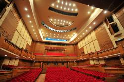 Ahmed Adnan Saygun Arts Center