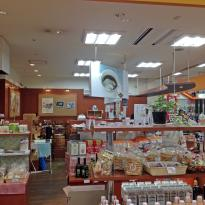 Mommy's Cafe, Kurume Interchange