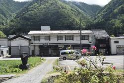 Akaokan