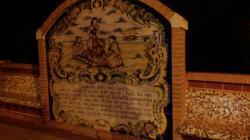 аллея в центре города, посвященная работе по его спасению инженером Ф.Мира