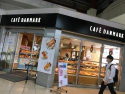 Cafe Denmark Mejiro