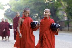 TripBuilder Myanmar