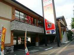 Kappa Sushi Nagoya Shirakabe