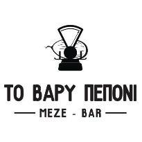 To Bary Peponi